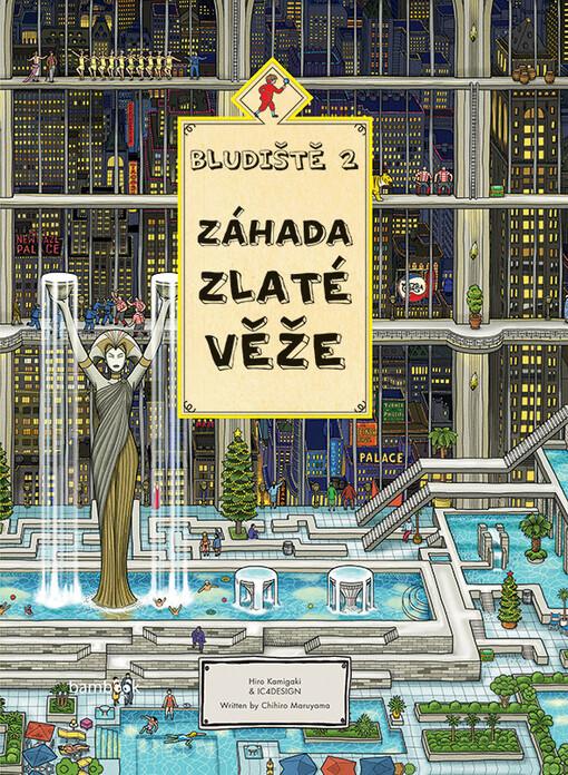 puzzles - Katalog Krajské knihovny Františka Bartoše ve Zlíně afb89db263c